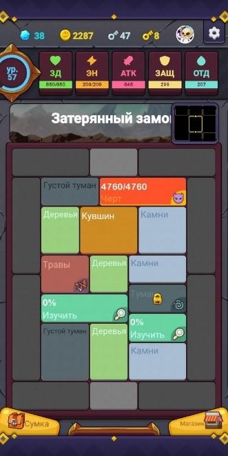 Игровой уровень Затерянный замок